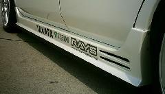 K12 MARCH          サイドステップ(Carbon&FRP)