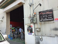 POWER RIDE(パワーライド)の店舗案内