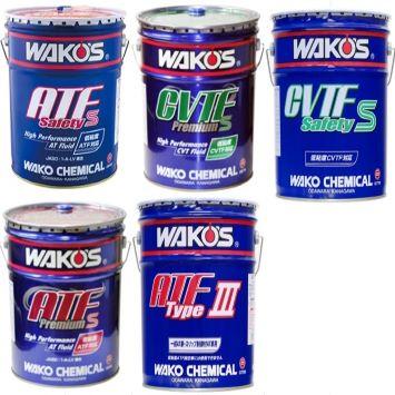 WAKO'S(ワコーズ) ATF・CVTFオイル