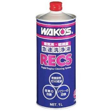 WAKO'S(ワコーズ) RECS