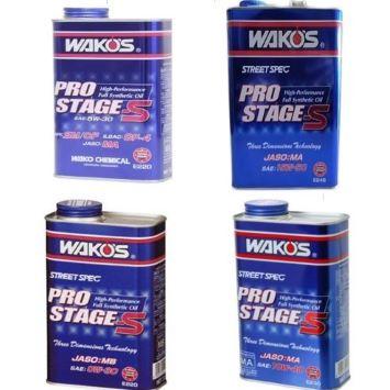 WAKO'S(ワコーズ) プロステージエンジンオイル
