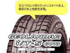 215/60R17 ジオランダーi/T-S G073