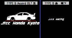 JHK ドライポロシャツ Accord CL7  TYPE B