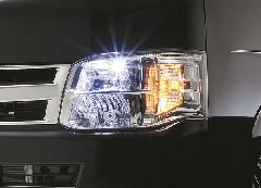 LED Small Position Kit(HIACE 200Type 3型 EX-Style3 Bumper Type ナロー)