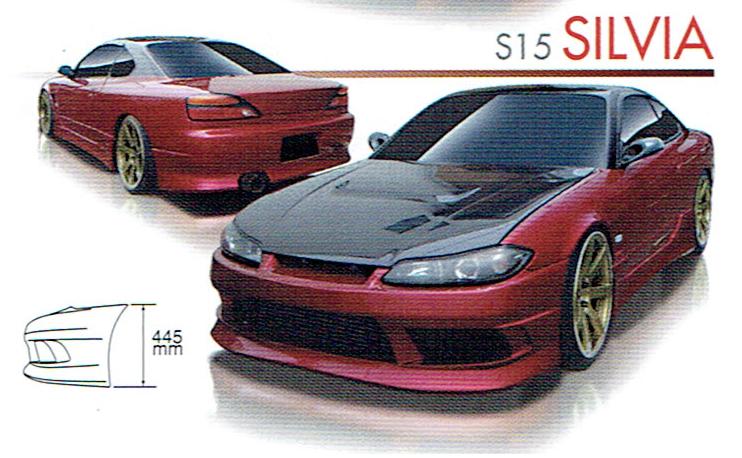 ストリームライン S15シルビア
