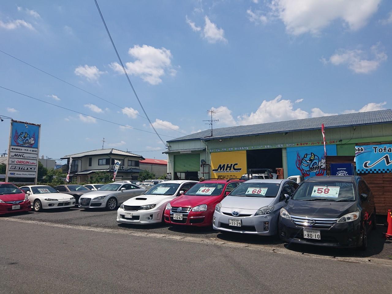 total car service M.H.C