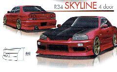ストリームライン R34スカイライン 4ドア リアバンパー