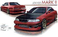 ストリームライン JZX100 マーク�U リアバンパー