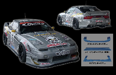 180SX 全年式 CARBON製 リアアンダーパネル 	D-154-02-carbon 	RPS13