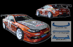 S15 シルビア 全年式 CARBON製 リアアンダーパネル D-155-02-carbon S15