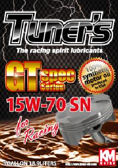 GT spec Series 15W-70SN