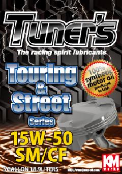 Touring & Street Series 15W-50 SM/CF