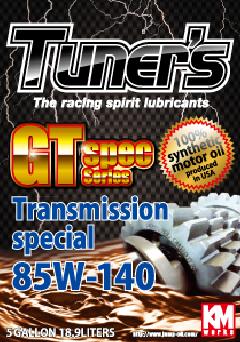 GT spec Series Transmissionspecial 85W-140
