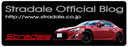 Stradale Official Blog