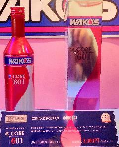 ☆WAKOS☆CORE601☆大人気!目玉商品です!!