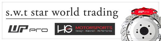 s.w.t srat world trading