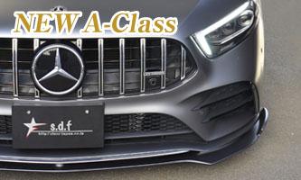 New A-Class W177