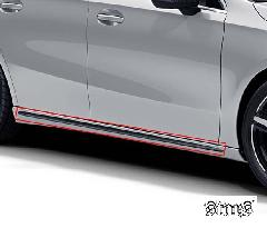 Side Skirt < Carbon-Style>