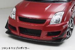 SLR Sport Aero SWIFT フロントエアロバンパー用 Optionフロントリップスポイラー [カーボン製]