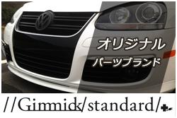 オリジナルパーツブランド //Gimmick/standard/
