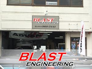 BLAST ENGINEERING