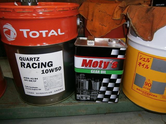一般オイルからレーシングオイルまで各種ご用意していますので、お車の仕様に合うものをチョイス可能です。