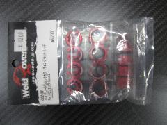 OVERDOSE カラーチェンジキット/レッド OD2499