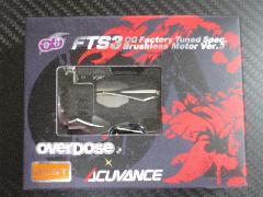 OVERDOSEブラシレスモーター 10.5T   黒