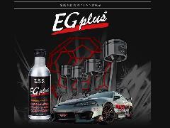Z.S.S Egplus イージープラス