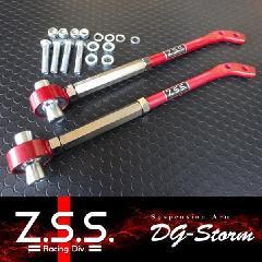 Z.S.S Dg-Storm ディジーストーム MR2 SW20 フロントテンションロッド