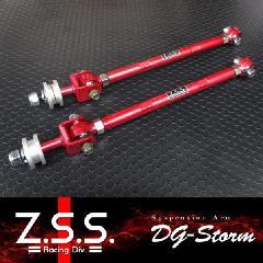 Z.S.S Dg-Storm ディジーストーム MR2 SW20 リアトレーリングアーム