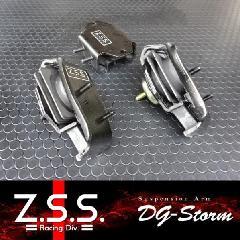 Z.S.S Dg-Storm ディジーストーム シルビア PS13 強化エンジン&ミッションマウント(street)