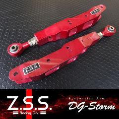 Z.S.S Dg-Storm ディジーストーム GR リアロアアーム