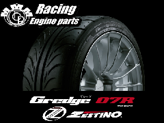 ゼスティノ Gredge 07R 255/40ZR17 17インチ 2本セット