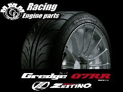 ゼスティノ Gredge 07RR 255/35ZR18 18インチ 2本セット