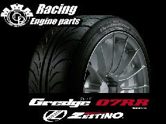 ゼスティノ Gredge 07RR 235/40ZR17 17インチ 4本セット