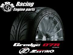 ゼスティノ Gredge 07R 255/40ZR17 17インチ 4本セット