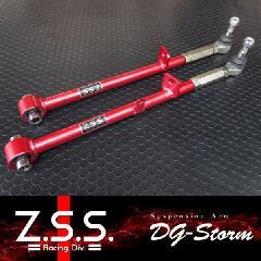 Z.S.S Dg-Storm ディジーストーム SE3P リアロアリンク(キャンパーアーム)