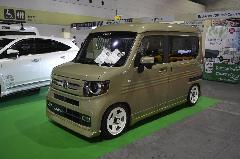ホンダ N-VAN 2WD NA/ターボ マフラーカッター 助手席側