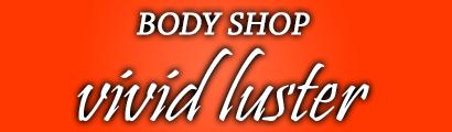 BODY SHOP Vividluster
