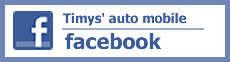 Timys' auto mobile facebook
