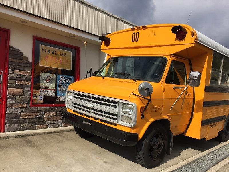 スクールバス アメリカ G-30