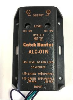 ALC-01N
