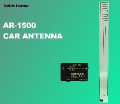 AM / FM / VICS用フィルムアンテナ・受信ブースター付AR-1500