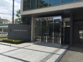 本社は大阪市淀川区新高の三徳商事内にございます。