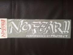 No FEAR!!ステッカー中 白