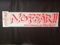 No FEAR!!ステッカー中 オレンジ