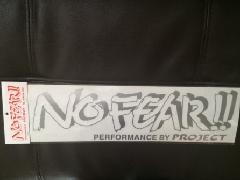 No FEAR!!ステッカー中 シルバー