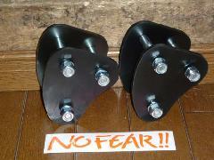 No FEAR!!ブラックシャックルF