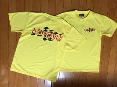 No FEAR!! Tシャツ オリジナル